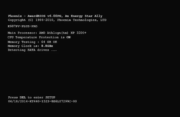 ضبط الاقلاع من اعدادات البيوس BIOS BOOT 2