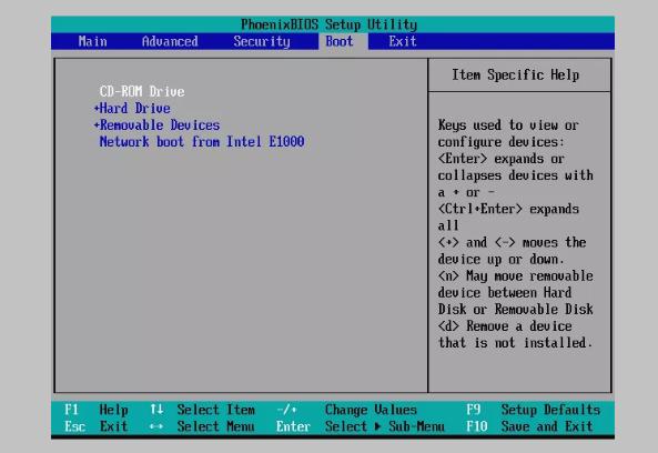 ضبط الاقلاع من اعدادات البيوس BIOS BOOT 5