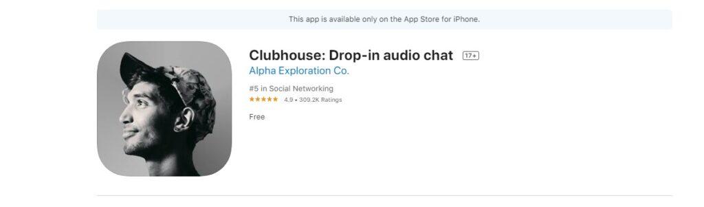 تحميل تطبيق كلوب هاوس Clubhouse الجديد 2021