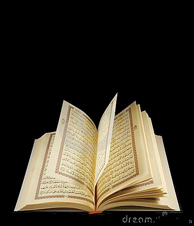 افضل تطبيقات القران الكريم للاندرويد و الايفون [استماع و تلاوة و تفسير]