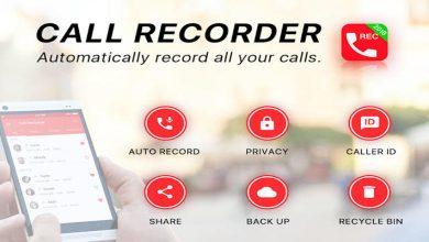 أفضل 6 برامج تسجيل المكالمات للاندرويد (2021)