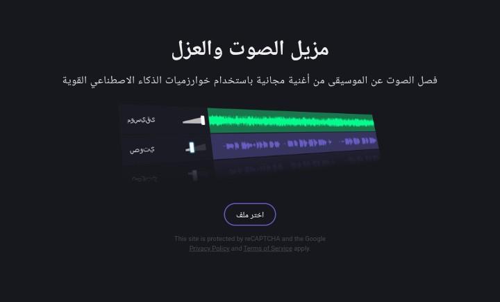 طريقة تسجيل الصوت في الكمبيوتر بدون برامج 4