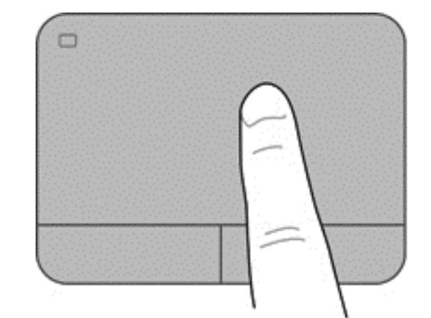 """تحديث لوحة اللمس """"Touchpad"""" او اعادة تثبيتها على الويندوز"""