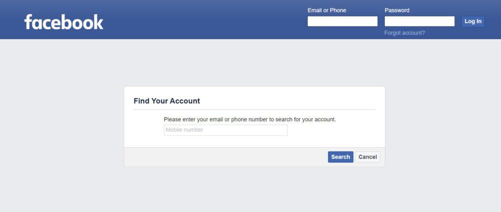 استرجاع حساب فيسبوك