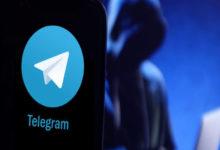 طرق لضبط الخصوصية والأمان على تليجرام