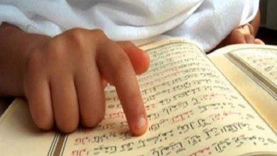 4 من أفضل تطبيقات حفظ القرآن الكريم للأندرويد