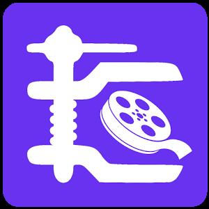 افضل تطبيقات ضغط الفيديو للاندرويد و الايفون دون فقد الجودة 2021