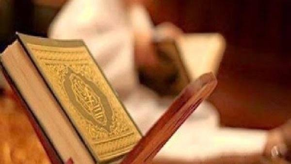 4 من أفضل تطبيقات حفظ القرآن الكريم للأندرويد 1