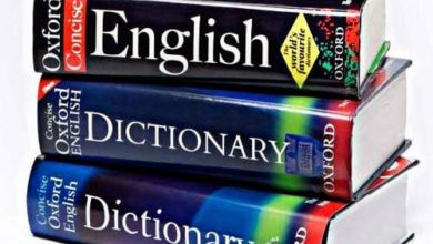 افضل قاموس شامل عربي انجليزي