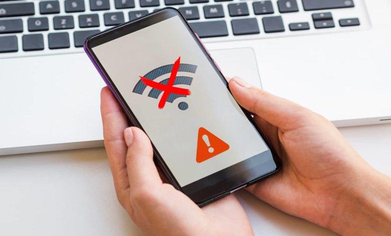 كيفية حل مشكلة عدم الاتصال بالإنترنت في الاندرويد