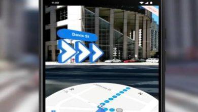 كيفية مشاهدة الاتجاهات ثلاثية الأبعاد في خرائط جوجل