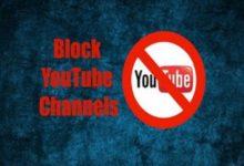 كيفية منع قنوات يوتيوب معينة من الظهور على صفحتك الرئيسية 66