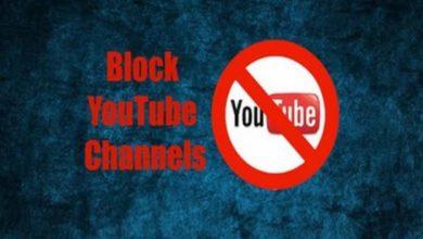 كيفية منع قنوات يوتيوب معينة من الظهور على صفحتك الرئيسية 2