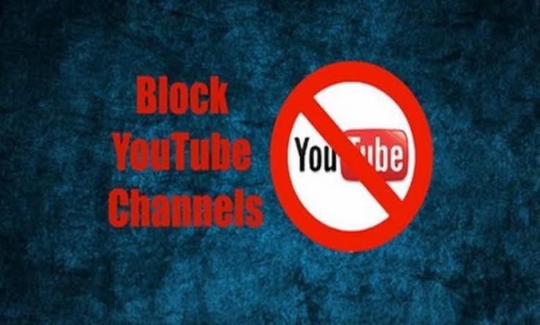 كيفية منع قنوات يوتيوب معينة من الظهور على صفحتك الرئيسية 1
