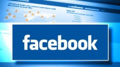 كيفية تغيير باسورد الفيس بوك من الكومبيوتر