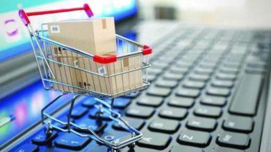 افضل مواقع تسوق في مصر 2021 4