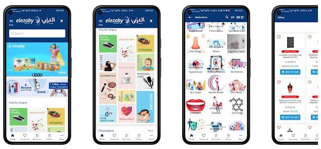 افضل تطبيقات خدمة توصيل الادوية للمنازل في مصر 2021 2