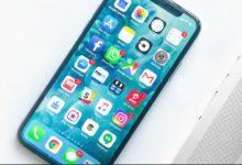 افضل تطبيقات الايفون العملية و المجانيه 2021 45