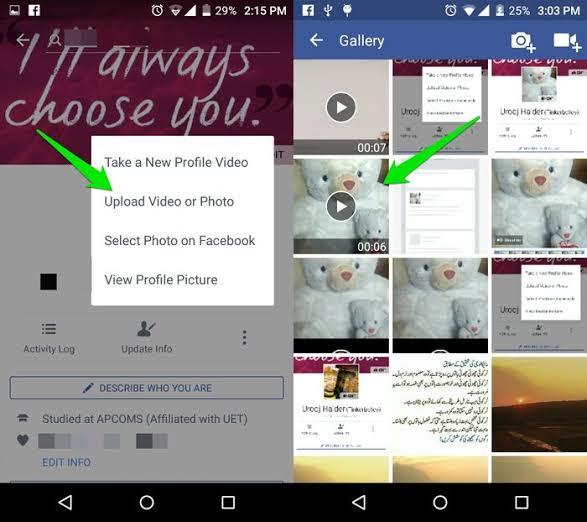 طريقة وضع فيديو بديل صورة البروفايل على فيس بوك في الأندرويد والأيفون