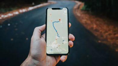 تطبيق خرائط جوجل