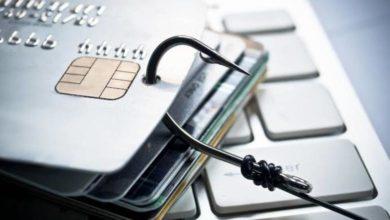كيفية منع سرقة معلومات بطاقات الائتمان 1