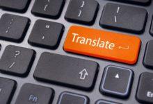 ترجمة فيديوهات يوتيوب للعربية بطرق سهلة 4