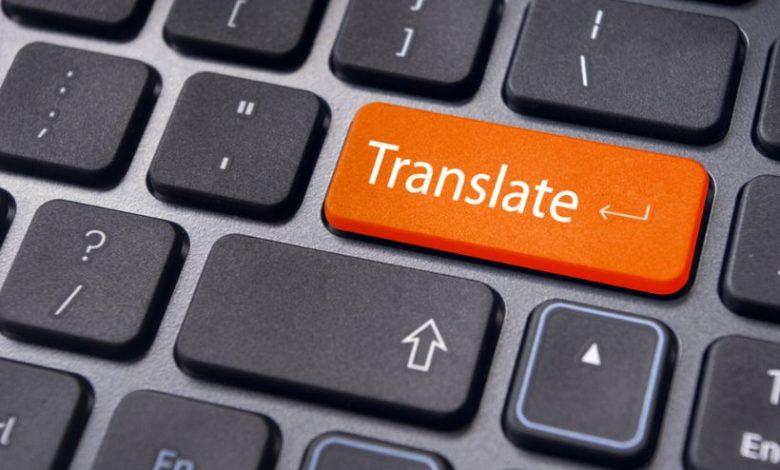 ترجمة فيديوهات يوتيوب للعربية بطرق سهلة 1