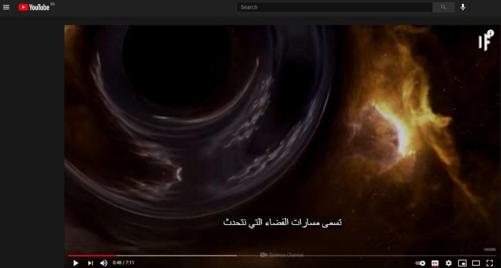 ترجمة فيديوهات يوتيوب للعربية بطرق سهلة