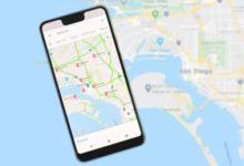 تطبيقات مشاركة الموقع الجغرافي