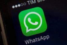 كيفية إخفاء المحادثات الخاصة بك على واتساب بدون أرشفة
