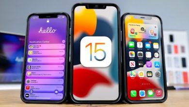 تحميل نظام iOS 15 و مميزاته و كيفية تثبيته 1