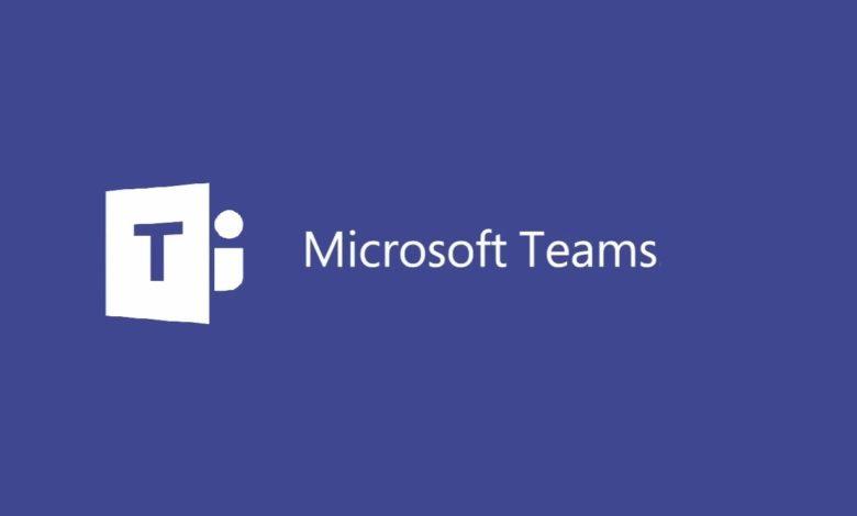 استخدام Microsoft Teams لاجتماعات الفيديو مجانا 1