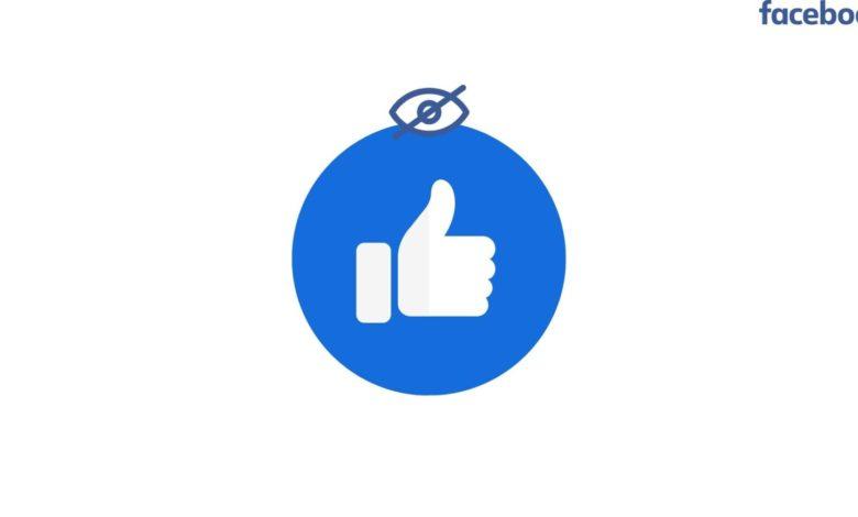 كيف يمكنك اخفاء اعجابات الفيس بوك 1